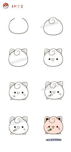 How to Draw a Pokeball from Pokemon - Easy Step by Step Drawing Tutorial Cute Easy Drawings, Kawaii Drawings, Doodle Drawings, Animal Drawings, Doodle Art, Easy Pokemon Drawings, How To Draw Pokemon, How To Draw Chibi, Pikachu Drawing Easy