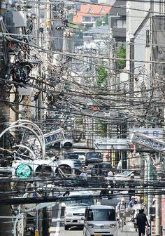 Hachioji in Tokyo -Photos by Ikue Mio courtesy Sankei City Landscape, Urban Landscape, Cyberpunk, Bg Design, Cities, Shopping Street, Japanese Streets, Electrical Wiring, Japanese Culture