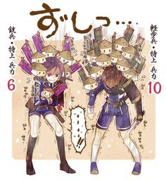 All Anime, Anime Art, Nikkari Aoe, Manga, Touken Ranbu, Akita, Sword, Character Design, Kawaii