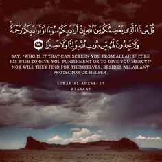 Allah the protector.