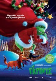 Tarjetas de tema adulto al azar grosero Tarjeta De Navidad Tarjetas de Felicitación Tarjeta-Dean Morris