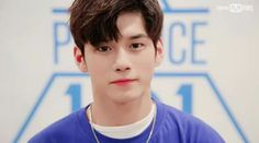 Eagle-eyed fans have spotted that Wanna One's Ong Seongwoo looks exactly like this one Hollywood actor. Seongwoo, in fact, looks like the. Kim Jae Joong, Ong Seongwoo, Korean Celebrity News, Pop Crush, Random Gif, Dancing King, Produce 101 Season 2, Ha Sungwoon, Kpop