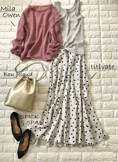 Classy Outfits, Cool Outfits, Casual Outfits, Muslim Fashion, Hijab Fashion, Fashion Hair, Celebrity Fashion Outfits, Fashion Trends, Celebrities Fashion