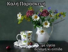 Still Life, Tea Cups, Mugs, Tableware, Plants, Drink, Quotes, Quotations, Dinnerware