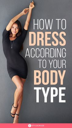 Thinking you know how to dress for your body type, you strut into the trial room with chin up and chest high! Body Guide, Pencil Cut Skirt, Model Tips, Dress Body Type, Dress For Body Shape, Shape Wear, Fashion Terms, Fashion Style Tips, Work Fashion