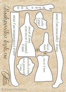 Premade vuota corpo della bamb