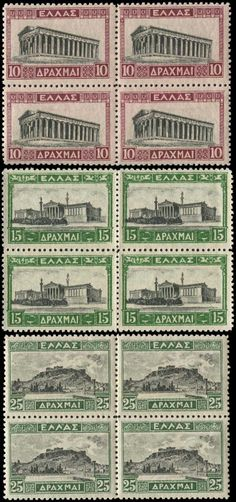 1927 Landscapes, complete set of 14 values in u/m Superb. Postage Stamps, Greece, Landscapes, Auction, Italy, Dance, World, Music, Greece Country