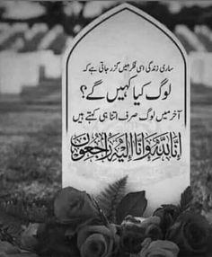Urdu Quotes Manto Lines Urdu Lines Urdu Lines . Urdu Quotes, Inspirational Quotes In Urdu, Best Islamic Quotes, Muslim Love Quotes, Sufi Quotes, Islamic Phrases, Quran Quotes Love, Beautiful Islamic Quotes, Allah Quotes