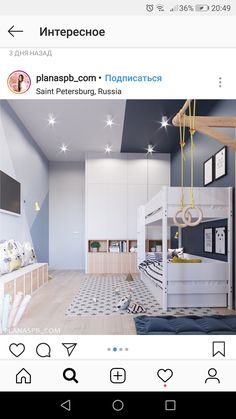 Trendy Bedroom Design For Boys For Kids Trendy Bedroom, Girls Bedroom, Bedroom Decor, Racing Bedroom, Living Room Yoga, Cool Kids Rooms, Kids Room Design, Home And Deco, Kids House