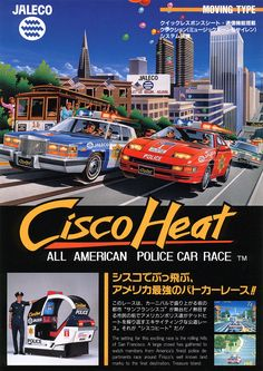 The Arcade Flyer Archive - Video Game Flyers: Cisco Heat, Jaleco Video Game Posters, Video Game Art, Archive Video, Mini Arcade, Japanese Video Games, Pc Engine, Arcade Machine, School Games, Old Games