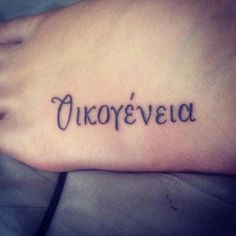 'Oikoyeveia' meaning 'Family' in Greek. I got this done just after my father passed away to represent the importance of my big fat Greek family & the strength we have together.