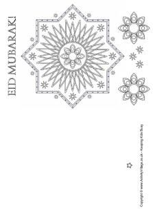 Eid Mubarak colouring card.  Would be nice for the kids to color this for my mother-in-law.