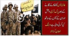 After TTP
