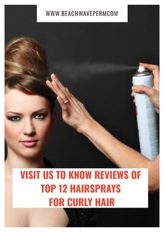 Curled Hairstyles, Cool Hairstyles, Beach Wave Perm, Aveda Be Curly, Best Hairspray, Hair Volume Spray, Hair Sprays, Fine Curly Hair, Hair Dandruff