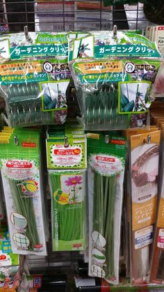 Daiso Japan, Snack Recipes, Snacks, Chips, Candy, Food, Gardening, Snack Mix Recipes, Appetizer Recipes