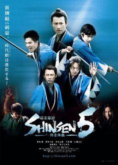 映画『幕末奇譚 SHINSEN5~剣豪降臨~』   (C) 2013『SHINSEN5』Pertners