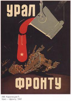 Russia, Communism, Propaganda poster, Soviet, Poster, Soviet poster, Wall decor…