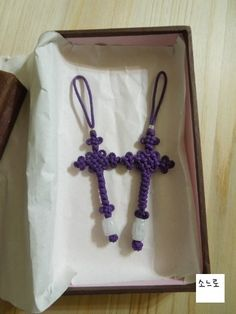 감실 열쇠장식 십자가 -전통매듭 : 네이버 블로그 Micro Macrame, Crochet Necklace, Jewelry, Crochet Collar, Jewellery Making, Jewlery, Jewelery, Jewerly, Fine Jewelry
