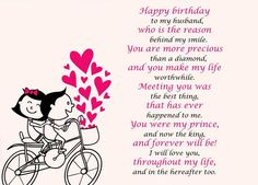 Need Happy Birthday Poems for your husband, wife, brother or sister? Find funny, short happy birthday poems for your friend, mom or daughter right here. Birthday Poems For Husband, Birthday Message For Husband, Brother Birthday Quotes, Happy Birthday Quotes For Friends, Happy Birthday For Him, Birthday Wishes For Boyfriend, Best Birthday Wishes, Birthday Wishes Quotes, Birthday Surprises