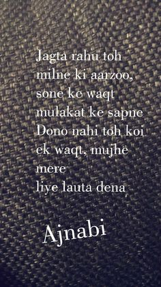 Shayri about waqt Salim Khan, Dena, Poems, Cards Against Humanity, Quotes, Quotations, Poetry, Verses, Quote