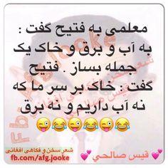 Iranische Witze