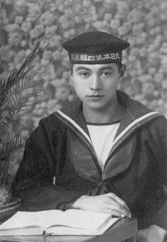 [Photo] Portrait of a Japanese Navy Destroyer Squadron 4 sailor, date unknown Military Photos, Military Men, Japanese Artwork, Navy Sailor, Naval History, Fun World, Vintage Photographs, Armed Forces, World War