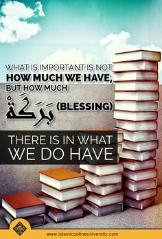 Use the wealth Allah has blessed you with wisely. You will be held accountable for every penny you spend. Islamic Inspirational Quotes, Islamic Quotes, Alhamdulillah, Hadith, Islamic Online University, Allah Quotes, Hindi Quotes, Islam Religion, Islamic World