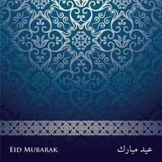 Vintage inspired Eid Greeting card. http://issuu.com/classiccardsuae/docs/classic_cards_2013_brouchure___eid_