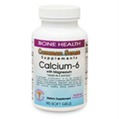 Common Sense Supplements Vitamin D 2400 IU 100 soft gels #CommonSenseSupplements