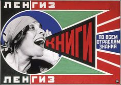 A very Soviet Siren    Lilya Brik in Alexander Rodchenko's poster for the Soviet publisher Gosizdat, 1924