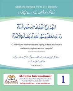 Al-Taiba International Table Calendar (1 January 2015)
