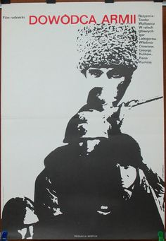 Poster. Russian – Soviet Union 1974 film - 'Army General' by Teodor Vulfovich. Polish 1974 poster by J. Neugebauer. Limited poster. Drama