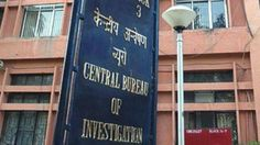 New Delhi: The CBI on Monday registered a Preliminary Inquiry (PI) into the sensational seizure of Rs 570 crore in three containers in Tirupur on the eve of the May 16 Tamil Nadu Assembly elections. The Madras high court had transferred the case to the central agency a month ago. #punjabnews #punjab #news #government  http://thepunjabnews.in/news/cbi-initiates-inquiry-into-rs-570-crore-seizure-during-tamil-nadu-polls