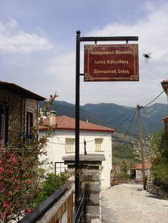 Λαογραφικό Μουσείο Μεγάλου Χωριού