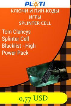 Tom Clancys Splinter Cell Blacklist - High Power Pack Ключи и пин-коды Игры Splinter Cell