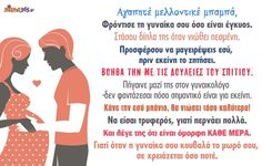 Greek Quotes, Respect, Me Quotes, Babies, Love, Amor, Babys, Ego Quotes, Baby
