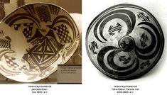 La Tall-I Bakun (în apropiere de Persepolis, unde între sfârșitul mileniului V și începutul mileniului IV î.e.n. a văzut apariția roții olarului), un vas datat între 4200-3800 î.e.n. a fost decorat cu capre stilizate ale căror coarne radiale formează o svastică cu trei brațe curbate. Tableware, Dinnerware, Tablewares, Dishes, Place Settings