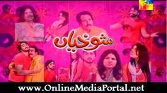 Shokhiaan Episode 6 on Hum Tv in High Quality June 2014 Watch Live Cricket Streaming, Hindi Movies Online, Tv Shows, June, Reading, Reading Books, Tv Series