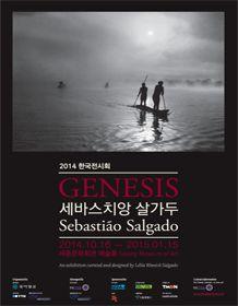 Sebastiao Salgado GENESIS 2014 Korean Exhibition