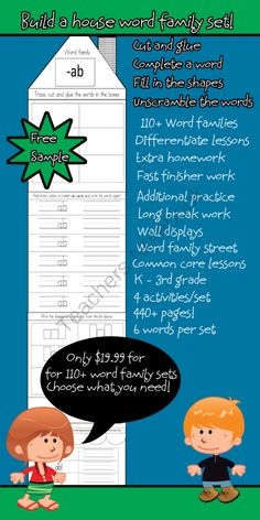 Build word family homes! - 440 Page Jumbo Word Family Activity/Project Set. from SpellingPackets com on TeachersNotebook.com -  - This amazing, gigantic set of activities will get your kids learning word families in a fun, interactive way while completing a house project:440 pages of activities that can be put together to form word family houses.