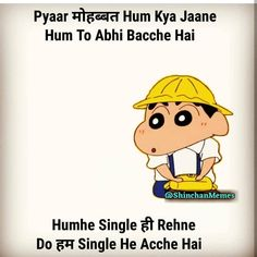 Tag those humesha wale single😂 Funny Friend Memes, Funny Relatable Memes, Funny Jokes, Funny Attitude Quotes, Funny Relationship Quotes, Thug Life Quotes, Funny Fun Facts, Jokes Quotes, Qoutes