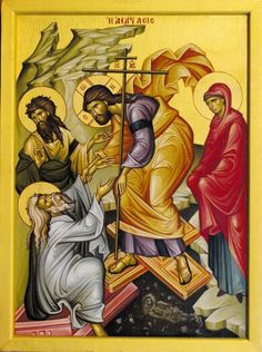 Iconograms features Orthodox icons, lives of Saints, hymns of the Eastern Orthodox Church and Ecards for almost any occasion! Orthodox Prayers, Orthodox Christianity, Religious Pictures, Religious Icons, St Thomas, Gospel Reading, Greek Icons, Christ Is Risen, Byzantine Icons