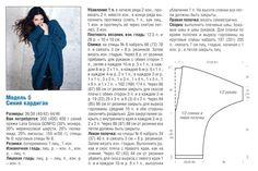 Мир хобби: Синий кардиган без застежек (вязание спицами)