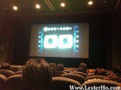 Go to the cinema Go To The Cinema, Flat Screen, Sunshine, Flat Screen Display