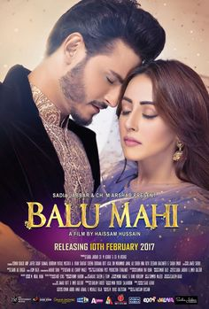 Balu mahi Pakistani full movie