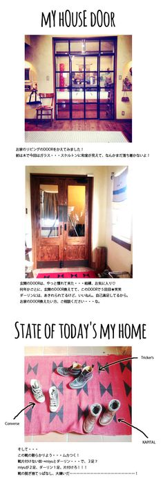 3月25日 http://ameblo.jp/maison-miyu