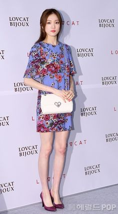 hoc cach mac dep nhu co nang lee sung kyung - hinh anh 5 Female Actresses, Korean Actresses, Korean Actors, Lee Sung Kyung Fashion, Weightlifting Fairy Kim Bok Joo, Lee Seung Gi, Joo Hyuk, Event Dresses, Korean Celebrities