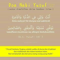 Doa Nabi Yusuf a. Pray Quotes, Quran Quotes Love, Quran Quotes Inspirational, Hijrah Islam, Doa Islam, Prayer Verses, Quran Verses, Reminder Quotes, Self Reminder