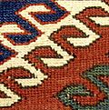 Basic Tribal and Village Weaves