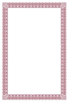 Free Islamic Calligraphy | Border 3 Page Borders Free, Page Borders Design, Certificate Border, Certificate Design Template, Frame Border Design, Photo Frame Design, Hama Beads Minecraft, Perler Beads, Borders For Paper